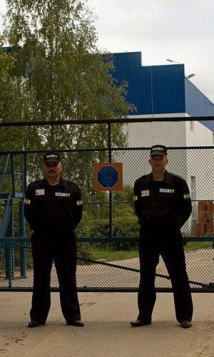 Sicherheitsdienst Gebäudereinigung 11